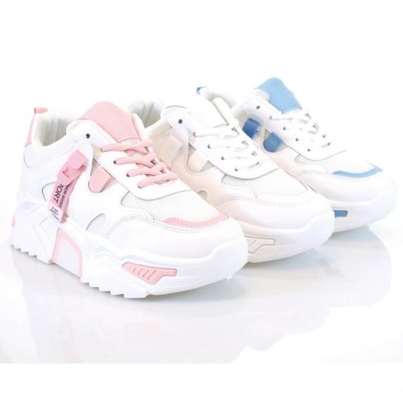 Sneakersy Berni białe