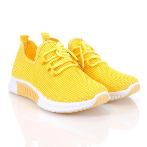 Adidasy siateczka Elise żółte
