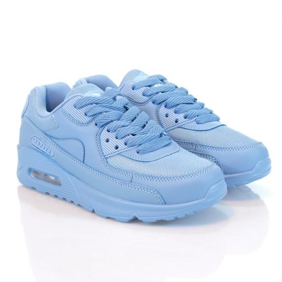 Sneakersy lekkie Remi niebieskie
