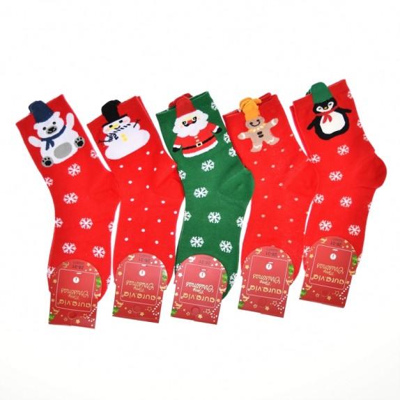 Dziecięce skarpety świąteczne Blitzen 5 par