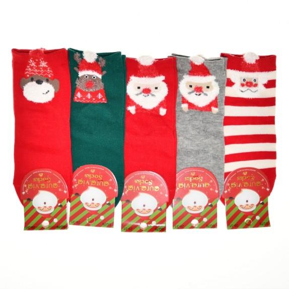 Dziecięce skarpety świąteczne Tinker 5 par