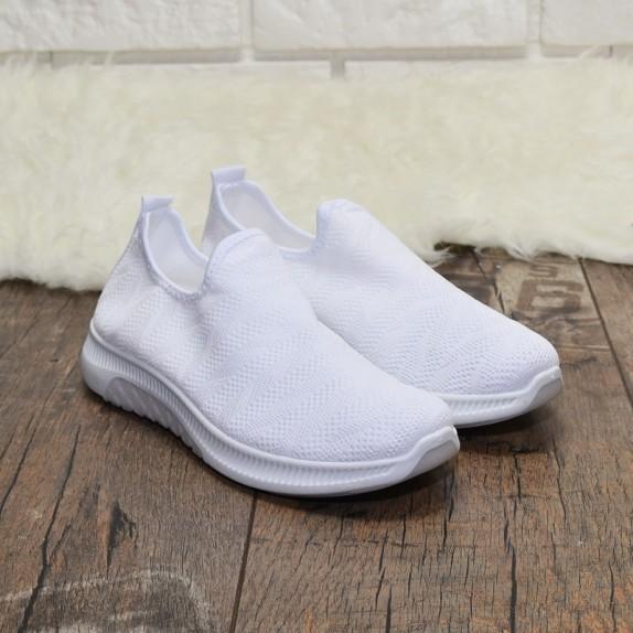 Adidasy siateczka Aigo białe