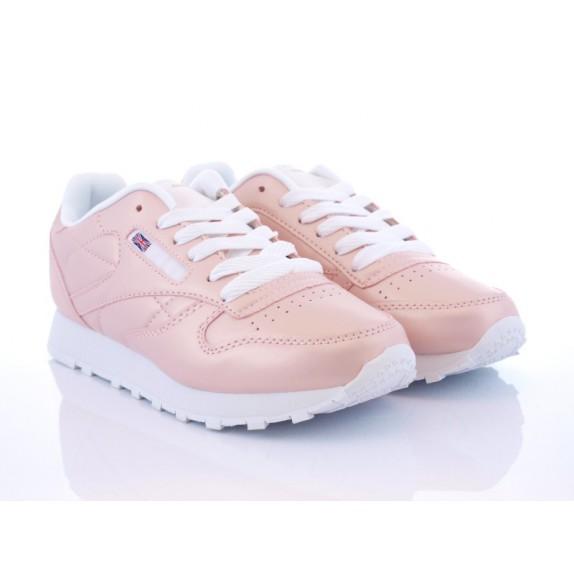 Sneakersy adidasy metaliczne lekkie Carlotta różowe